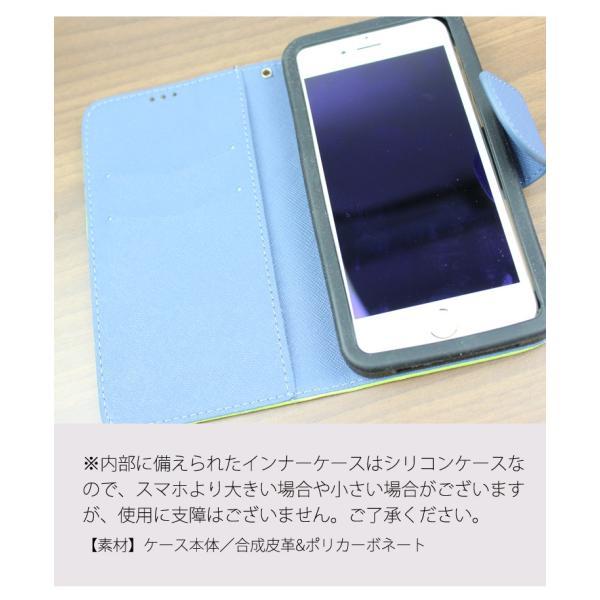 多機種対応 スマホ 手帳型レザーケース 全機種対応 高品質 手帳型 iPhone7 iPhone7 Plusケース レザーケース スマホカバー iphone7 iphone7 plus brightcosplay 06