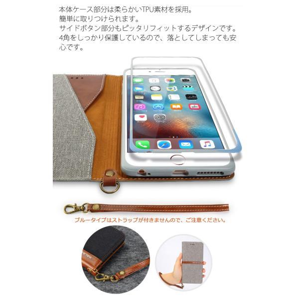 iPhone8 手帳型 ケース デニム iphone7 plus ケース レザー iPhone6s 手帳型 iphone7 ケース 6s plus ケース galaxy s8+ ストラップ付き 手帳 galaxy s8 (ゆう)|brightcosplay|05
