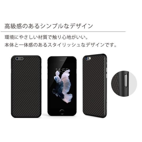 iPhone8 ケース 炭素繊維 軽量 iphone7 plus ケース オシャレ iphone7ケース おしゃれ iphone6s ケース galaxy s8 薄型 GALAXY S7 EDGE HUAWEI Mate9 (ゆう)|brightcosplay|02