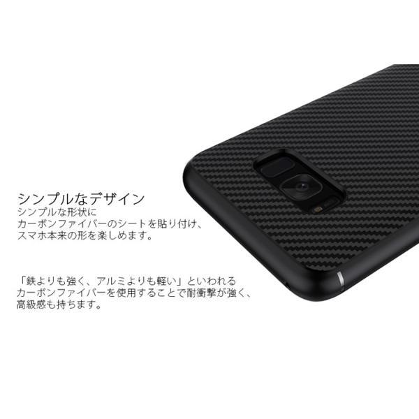 iPhone8 ケース 炭素繊維 軽量 iphone7 plus ケース オシャレ iphone7ケース おしゃれ iphone6s ケース galaxy s8 薄型 GALAXY S7 EDGE HUAWEI Mate9 (ゆう)|brightcosplay|04