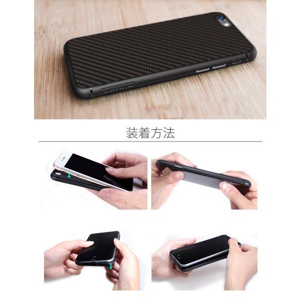 iPhone8 ケース 炭素繊維 軽量 iphone7 plus ケース オシャレ iphone7ケース おしゃれ iphone6s ケース galaxy s8 薄型 GALAXY S7 EDGE HUAWEI Mate9 (ゆう)|brightcosplay|06