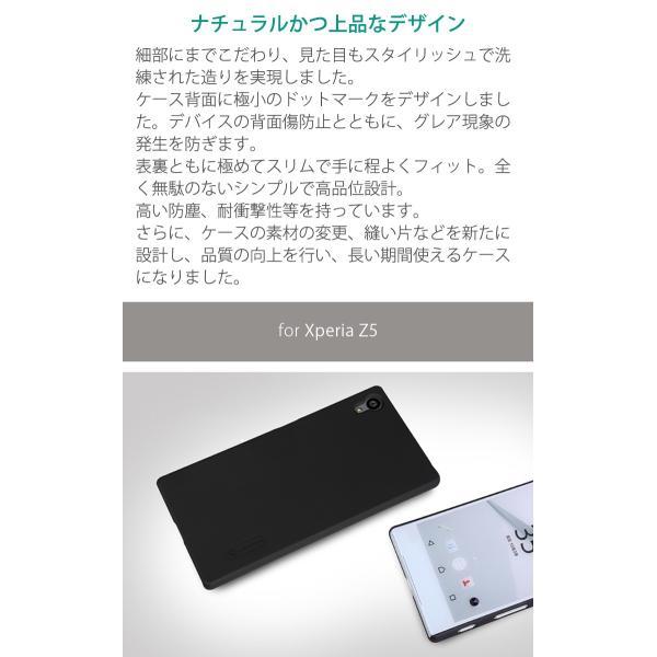 iPhone8 ケース  iPhone7 iPhone7 Plusカバー クリア  galaxy s8 Xperia Z5 HUAWEI nova lite カバー ケースかわいい 耐衝撃 iPhone6S (DM) brightcosplay 02