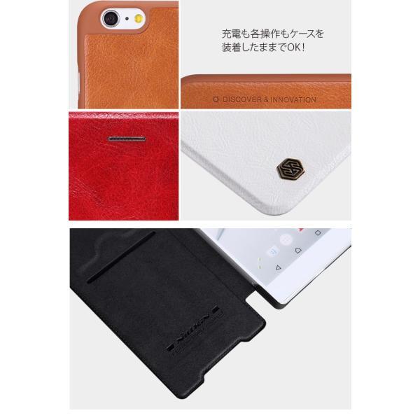 iPhone8 ケース 手帳型 iphone6s ケース おしゃれ カード入れ HUAWEI P9 LITE  xperia xp ケース かわいい xperia z5 premium ケース 耐衝撃 iPhone7 (ゆう)|brightcosplay|02
