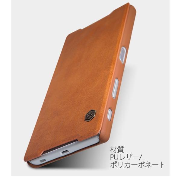 iPhone8 ケース 手帳型 iphone6s ケース おしゃれ カード入れ HUAWEI P9 LITE  xperia xp ケース かわいい xperia z5 premium ケース 耐衝撃 iPhone7 (ゆう)|brightcosplay|05