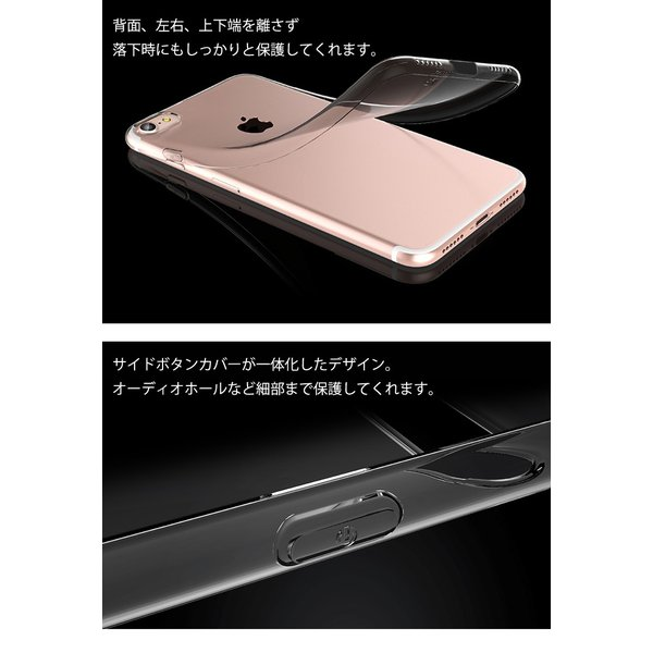 629dbe6656 ... iPhone8 ケース iPhone7 Plus 高透明 光沢 極薄 TPUケース 耐衝撃 頑丈 保護カバー