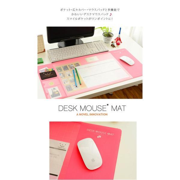 デスクマット デスク 多機能 勉強机 マット 学習机 デスク 勉強机 マット 学習机 マット テーブルマット 事務机 テーブル|brightcosplay|02