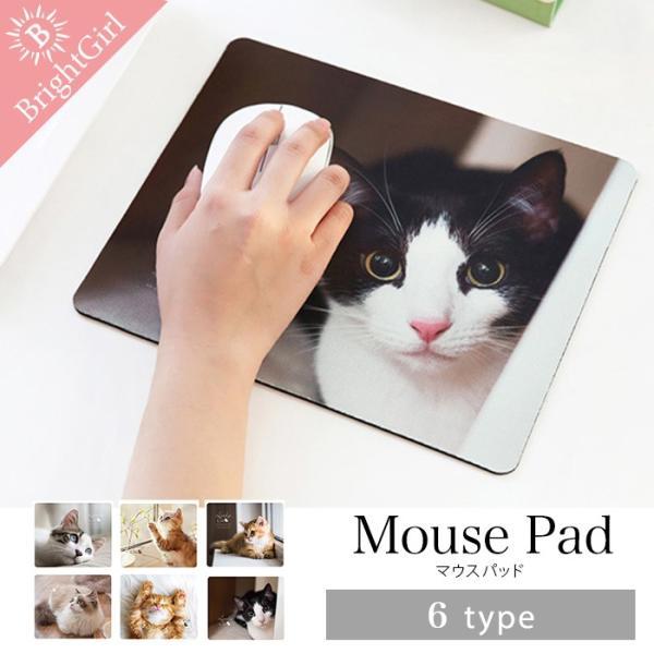 マウスパッド かわいい 猫 おしゃれ ネコ パソコン マウス シリコン レーザー&光学式マウス対応マウスパッド おしゃれ かわいい ミニ brightcosplay