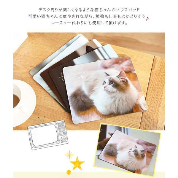 マウスパッド かわいい 猫 おしゃれ ネコ パソコン マウス シリコン レーザー&光学式マウス対応マウスパッド おしゃれ かわいい ミニ brightcosplay 02