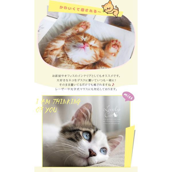 マウスパッド かわいい 猫 おしゃれ ネコ パソコン マウス シリコン レーザー&光学式マウス対応マウスパッド おしゃれ かわいい ミニ brightcosplay 03
