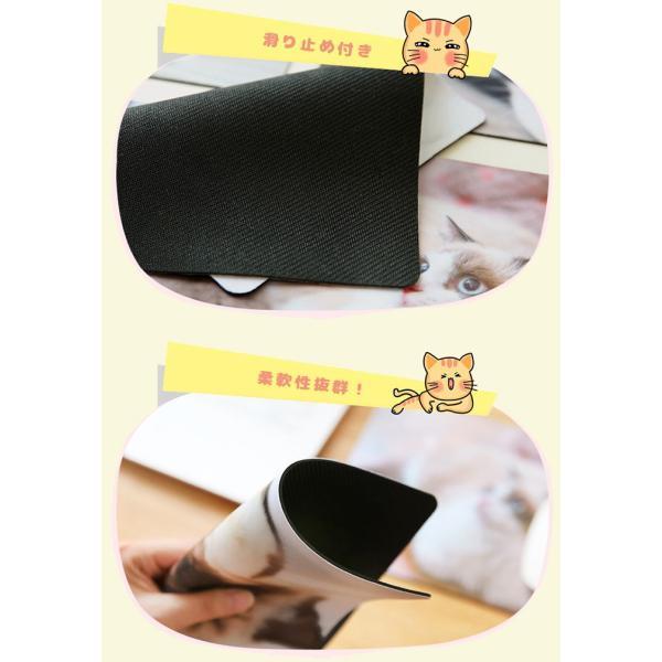 マウスパッド かわいい 猫 おしゃれ ネコ パソコン マウス シリコン レーザー&光学式マウス対応マウスパッド おしゃれ かわいい ミニ brightcosplay 04