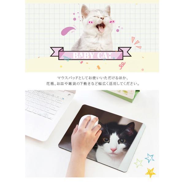 マウスパッド かわいい 猫 おしゃれ ネコ パソコン マウス シリコン レーザー&光学式マウス対応マウスパッド おしゃれ かわいい ミニ brightcosplay 05