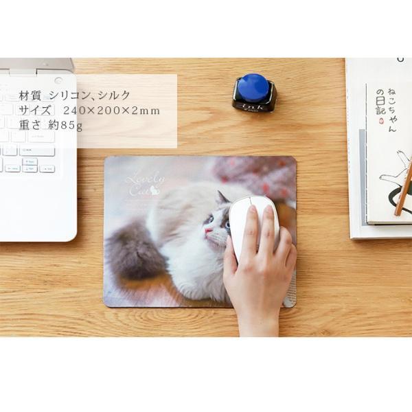 マウスパッド かわいい 猫 おしゃれ ネコ パソコン マウス シリコン レーザー&光学式マウス対応マウスパッド おしゃれ かわいい ミニ brightcosplay 06