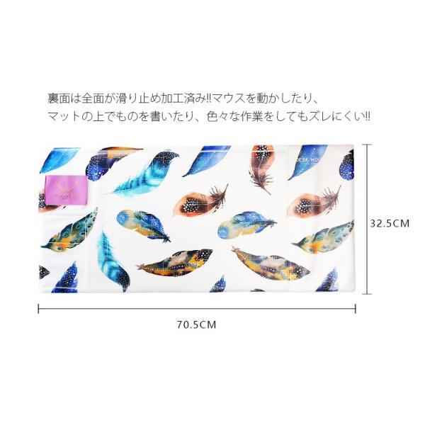 デスクマット デスク 多機能 勉強机 マット 学習机 デスク 勉強机 マット 学習机 マット テーブルマット 事務机 テーブル|brightcosplay|08