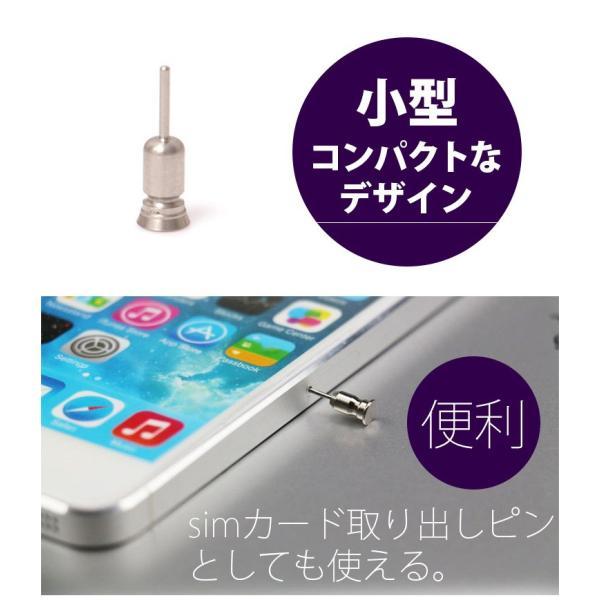 simカード取り出しピン iPhone6S 6 6S Plus 6 Plus 5S イヤホンジャック イヤホンピアス DM brightcosplay 02