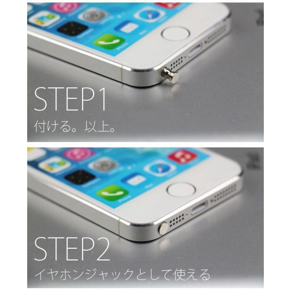 simカード取り出しピン iPhone6S 6 6S Plus 6 Plus 5S イヤホンジャック イヤホンピアス DM brightcosplay 03