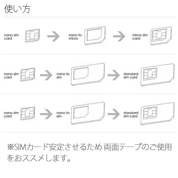 【アルミ SIMカード 変換アダプタ 5点セット】NanoSIM MicroSIM For iPhone 5 4S 4 NanoSIM→SIM 変換アダプター|brightcosplay|02