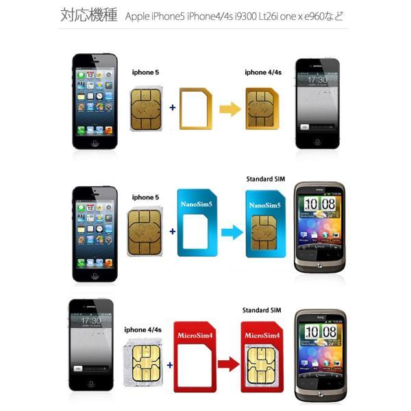 【アルミ SIMカード 変換アダプタ 5点セット】NanoSIM MicroSIM For iPhone 5 4S 4 NanoSIM→SIM 変換アダプター|brightcosplay|03