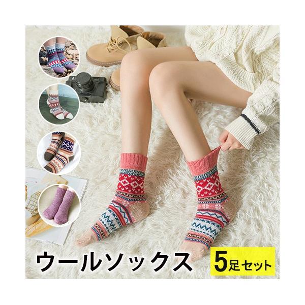 (レディース 靴下)(暖かい)ジャカード柄ソックス 靴下 ロークルーソックス カラフル かわいいソックス 冷えとりソックス 靴下 レディース おしゃれ (DM)|brightcosplay