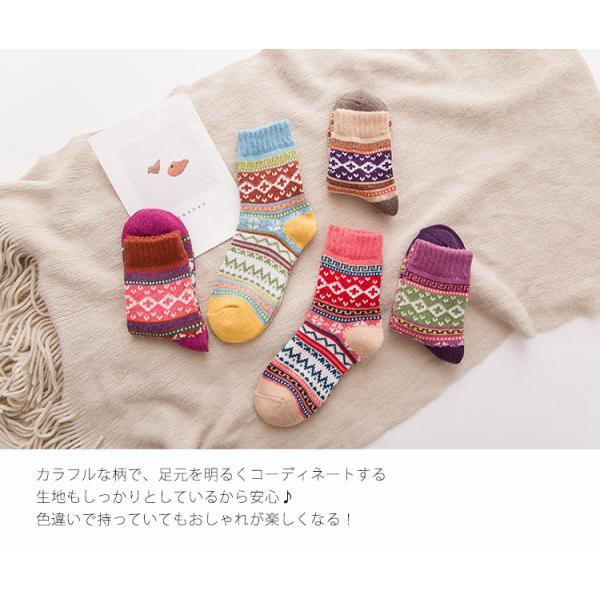 (レディース 靴下)(暖かい)ジャカード柄ソックス 靴下 ロークルーソックス カラフル かわいいソックス 冷えとりソックス 靴下 レディース おしゃれ (DM)|brightcosplay|08