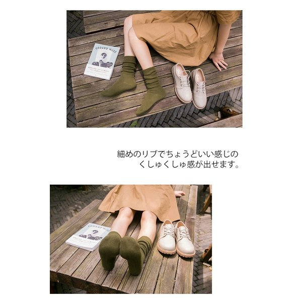 レディース 靴下 おしゃれ 定番 秋 冬 春 3点セット くしゅくしゅして履く くつ下 靴下 ショートソックス かわいい 暖かい 冷え取り まとめ買い|brightcosplay|03