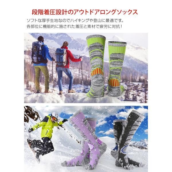ハイソックス アウトドア スノーボード ソックス ロング 登山 レディース メンズ スノーボード スキー トレッキング ふくらはぎ丈 ウォーキング ソックス|brightcosplay|02