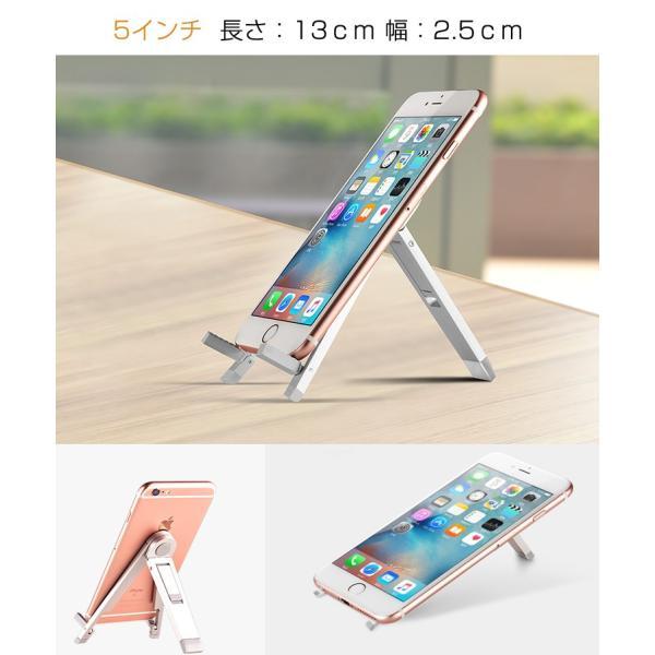 スマートフォン ipad ipad air ipad mini タブレット用スタンド 2色 シルバー ブラック 5インチ 7インチ iphone7 iphone7 plus iphone6s plus スタンド (DM)|brightcosplay|04