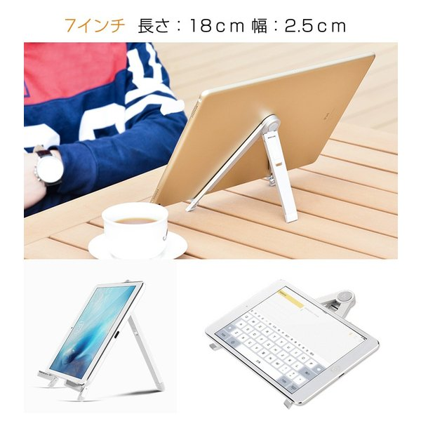 スマートフォン ipad ipad air ipad mini タブレット用スタンド 2色 シルバー ブラック 5インチ 7インチ iphone7 iphone7 plus iphone6s plus スタンド (DM)|brightcosplay|05