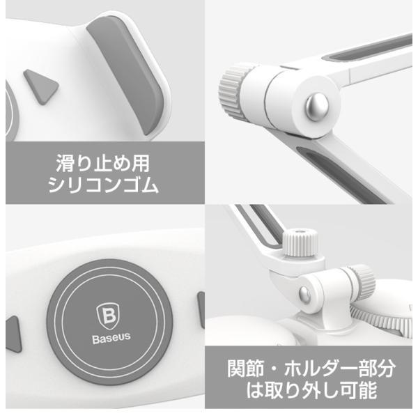 タブレットスタンド 5.5インチ-15インチ 360度回転 合金製 吸盤式スタンド マジック アームスタンド 安定性抜群 取付簡単 卓上ホルダー (宅)|brightcosplay|06