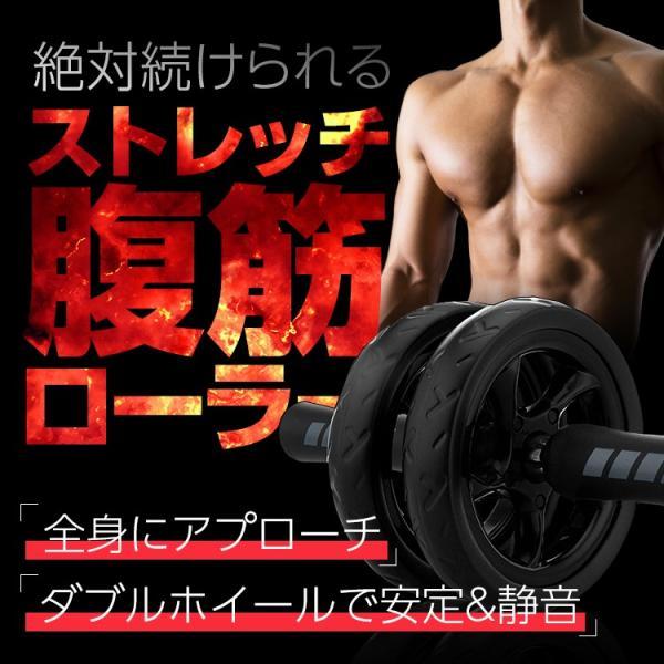 Soomloom 腹筋ローラー 筋トレ 超静音 膝を保護するマット付き ダイエット器具 アブホイール スリムトレーナー トレーニング 腹筋 ローラー アブローラー|brightcosplay