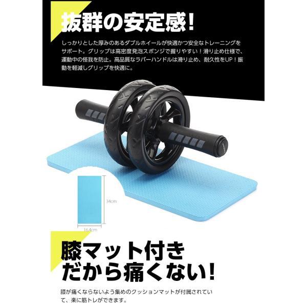 Soomloom 腹筋ローラー 筋トレ 超静音 膝を保護するマット付き ダイエット器具 アブホイール スリムトレーナー トレーニング 腹筋 ローラー アブローラー|brightcosplay|05