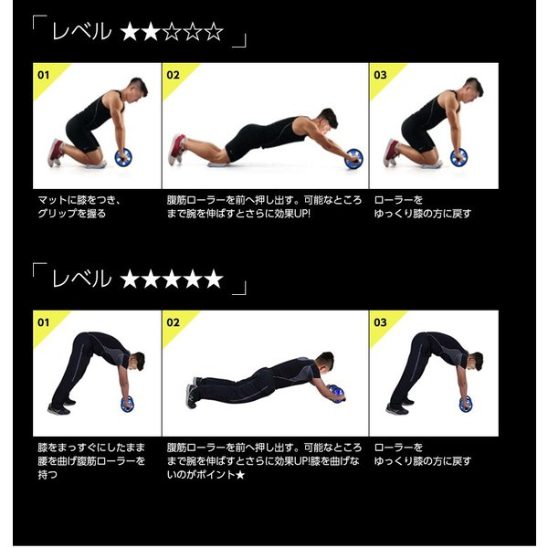 Soomloom 腹筋ローラー 筋トレ 超静音 膝を保護するマット付き ダイエット器具 アブホイール スリムトレーナー トレーニング 腹筋 ローラー アブローラー|brightcosplay|09