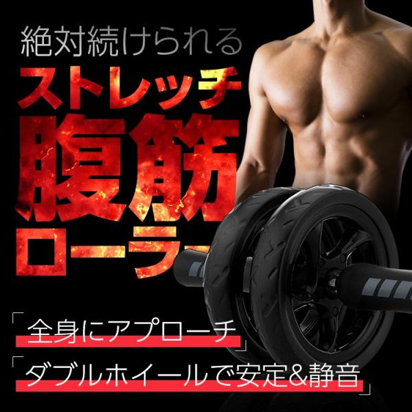 Soomloom 腹筋ローラー 筋トレ 超静音 膝を保護するマット付き ダイエット器具 アブホイール スリムトレーナー トレーニング 腹筋 ローラー アブローラー|brightcosplay|10