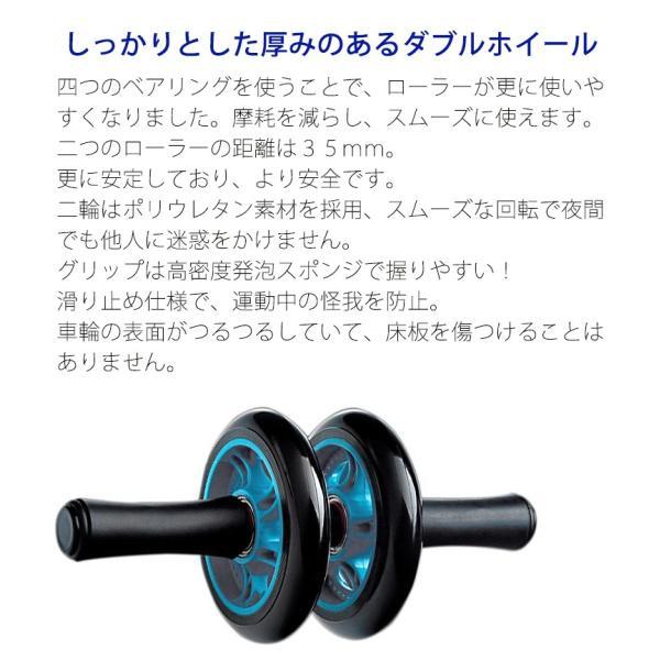 腹筋ローラー スリムトレーナー 超静音 ペアリングハンドル ダイエット アブホイール 膝を保護するマット付き トレーニング マッサージ soomloom正規品|brightcosplay|04