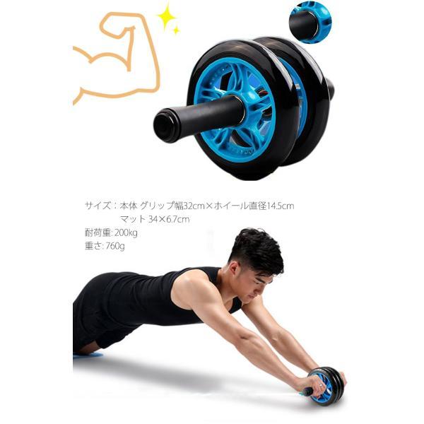 腹筋ローラー スリムトレーナー 超静音 ペアリングハンドル ダイエット アブホイール 膝を保護するマット付き トレーニング マッサージ soomloom正規品|brightcosplay|05