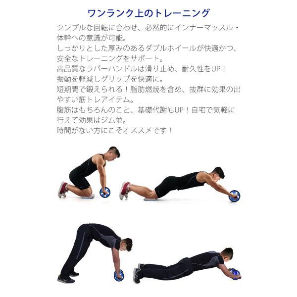 腹筋ローラー スリムトレーナー 超静音 ペアリングハンドル ダイエット アブホイール 膝を保護するマット付き トレーニング マッサージ soomloom正規品|brightcosplay|06