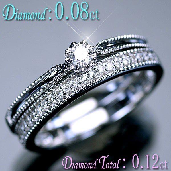 ダイヤモンド リング 指輪 K18WG ホワイトゴールド 天然ダイヤ/ティファニータイプ セットリング/アウトレット/送料無料