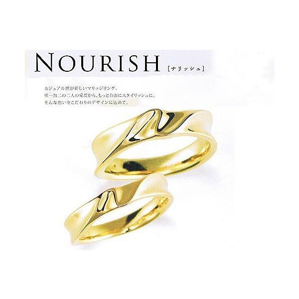 ダイヤモンド リング マリッジリング 婚約指輪 結婚指輪 K18YG イエローゴールド ナリッシュ