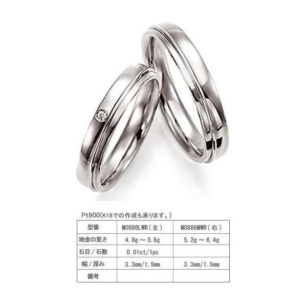 ダイヤモンド リング マリッジリング 婚約指輪 結婚指輪 Pt900 プラチナ ダイヤモンド ソリッド