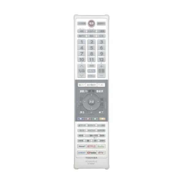 TOSHIBA REGZA シリコンカバー BS-REMOTESI-CT487 東芝 レグザリモコン CT-90487 CT-90489 CT-90488 CT-90490専用 brightonnet-store