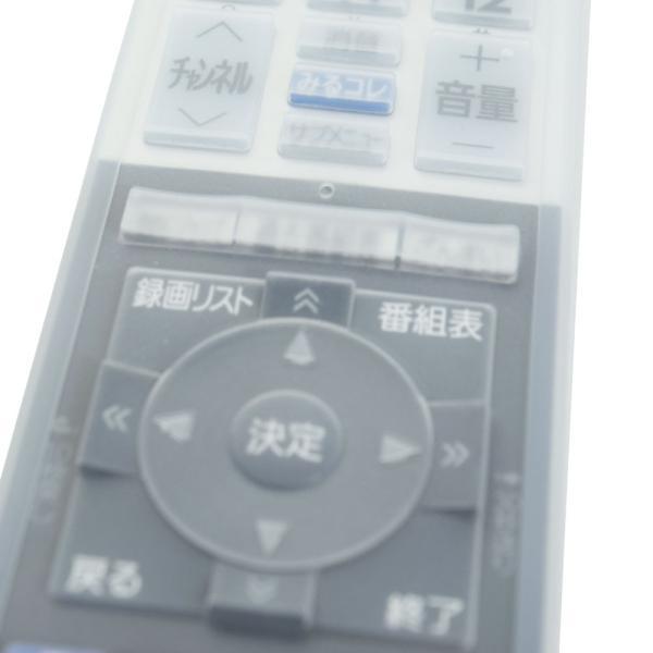 TOSHIBA REGZA シリコンカバー BS-REMOTESI-CT487 東芝 レグザリモコン CT-90487 CT-90489 CT-90488 CT-90490専用 brightonnet-store 04