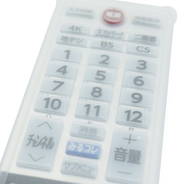 TOSHIBA REGZA シリコンカバー BS-REMOTESI-CT487 東芝 レグザリモコン CT-90487 CT-90489 CT-90488 CT-90490専用 brightonnet-store 05