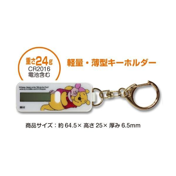 ノコリーキーホルダー 電子マネー 残高表示器 nocoly BP-NOKHPU (プーさん)|brightonnet-store