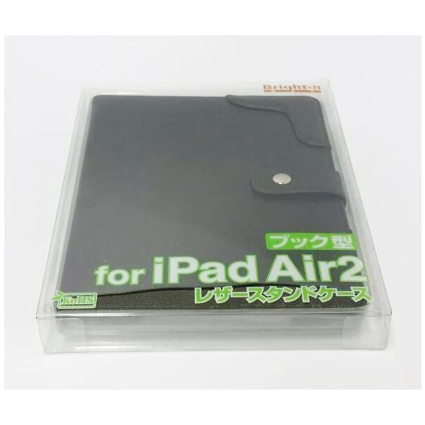 iPad Air2用レザースタンドケース ブック型|brightonnetshop|04