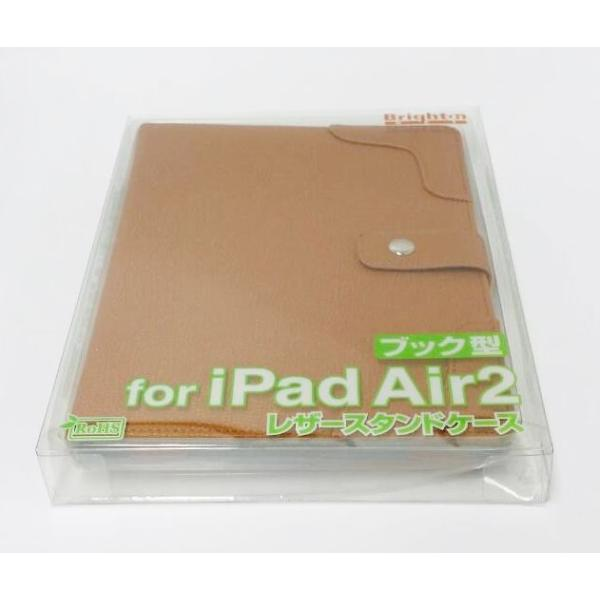 iPad Air2用レザースタンドケース ブック型|brightonnetshop|05