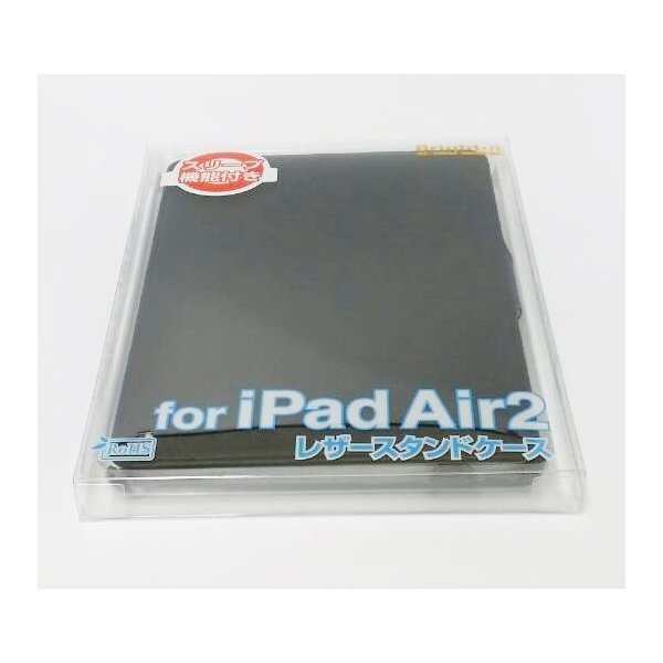 iPad Air2用レザースタンドケース BI-IPAD6FLSTD/BK(ブラック)   BI-IPAD6FLSTD/BR(ブラウン)|brightonnetshop|04