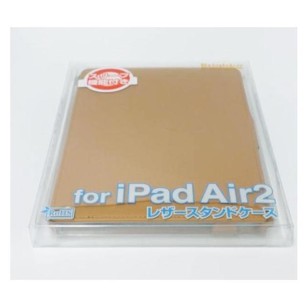 iPad Air2用レザースタンドケース BI-IPAD6FLSTD/BK(ブラック)   BI-IPAD6FLSTD/BR(ブラウン)|brightonnetshop|05