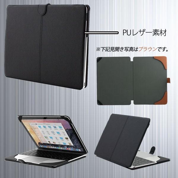 MacBook12インチ用レザーケースBI-MAC12CASE/BK(ブラック)BI-MAC12CASE/BR(ブラウン)|brightonnetshop|02