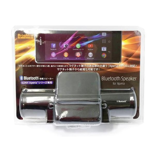 Bluetooth Speaker for sony Xperia スピーカー エクスペリア マグネット コネクタ BI-SPBLTTH/XBK BI-SPBLTTH/XWH|brightonnetshop|04