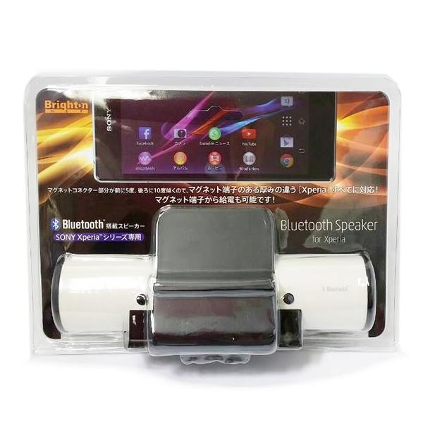 Bluetooth Speaker for sony Xperia スピーカー エクスペリア マグネット コネクタ BI-SPBLTTH/XBK BI-SPBLTTH/XWH|brightonnetshop|05