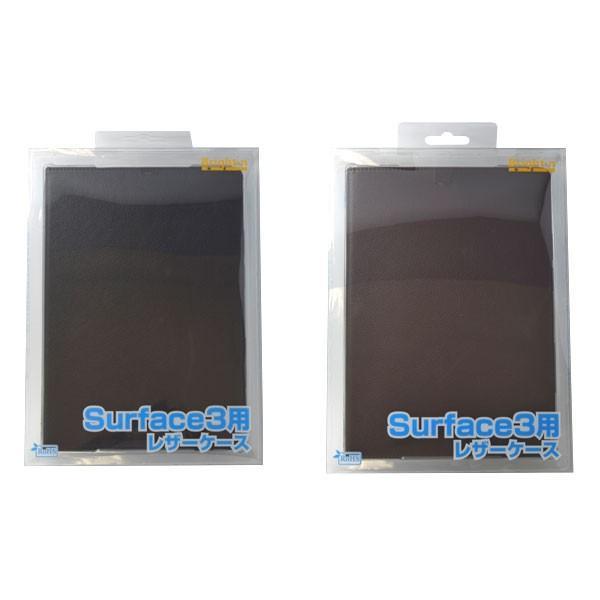 Surface 3用レザーケース BM-SF3CASE/BK(ブラック) BM-SF3CASE/BR(ブラウン)|brightonnetshop|04